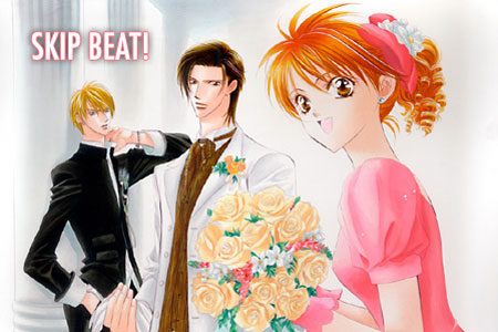 Skip beat anime series announced