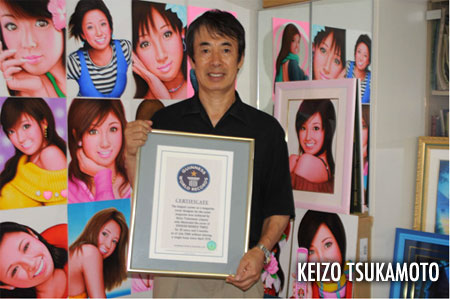 Manga Mag Artist Keizo Tsukamoto Earns World Record