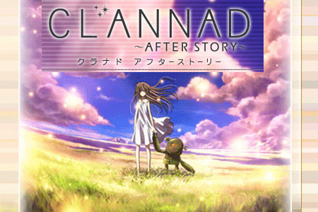 New Clannad After Story Trailer Online