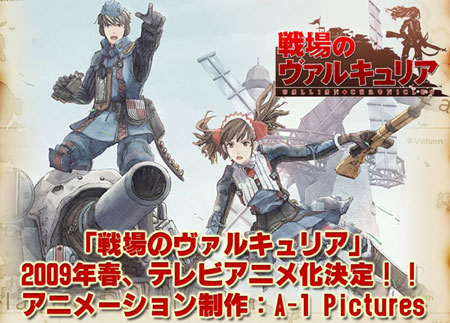 Valkyria Chronicles Anime Announced