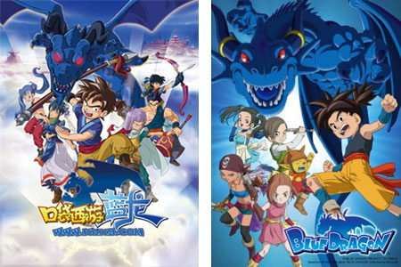 similarity to the Japanese Blue Dragon game and anime franchise.