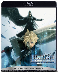 Advent Children Complete Trailer Available
