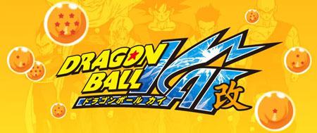 Dragon Ball Kai Logo revealed