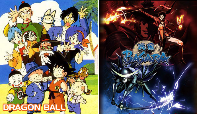 FUNimation has previously released Dragon Ball episodes 14-153 on American