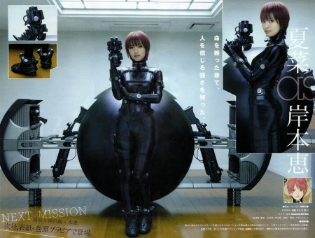 gantz_live_action_scan_01