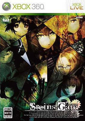 AnimeNation Anime News Blog » Blog Archive » Steins;Gate Anime