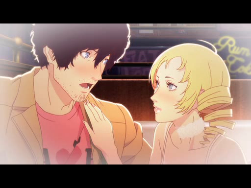 catherine pv snapshot The creators the Persona RPG franchise and anime studio 4°C have ...