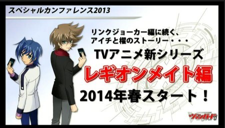 Cardfight S4 announcement