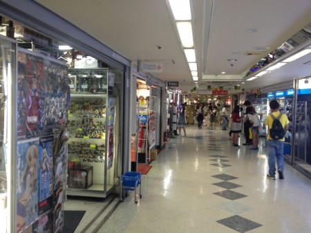 Another_Nakano_Broadway_hall