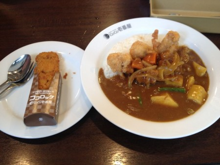 CoCo_curry