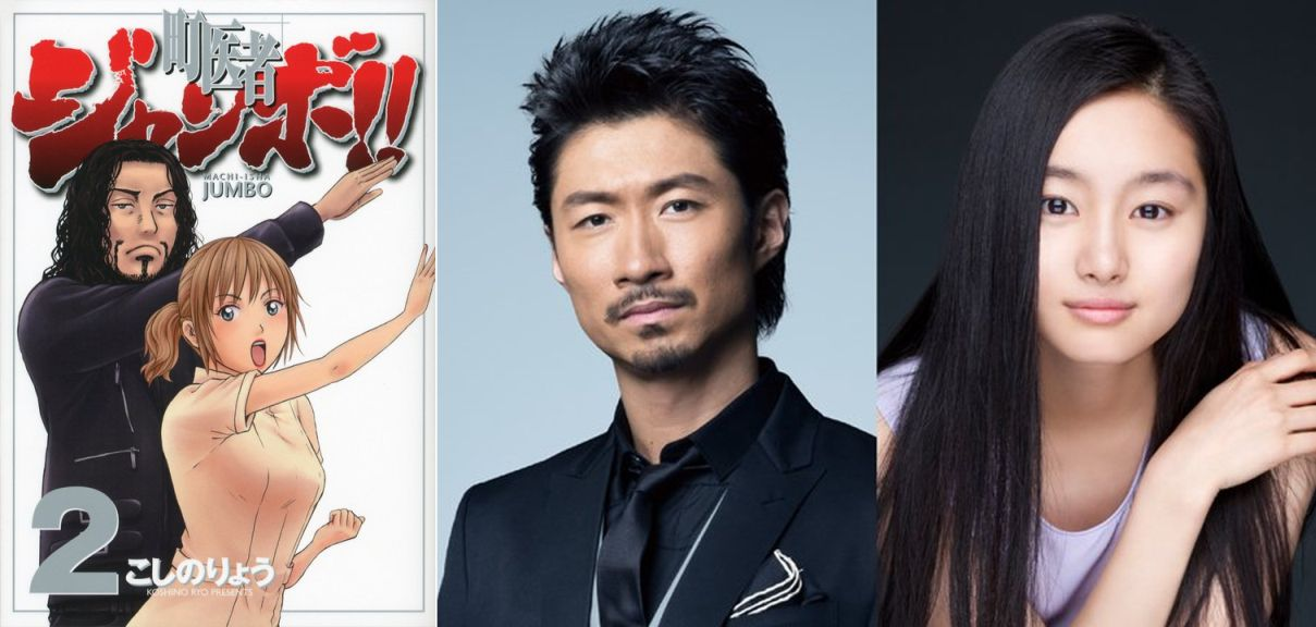 gto live action 2012 download