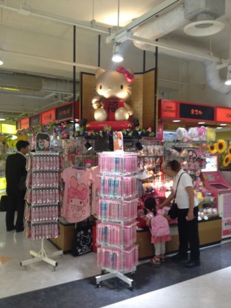 Hello_Kitty_store_in_Tokyo_Tower