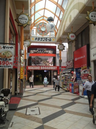 Nakano_Broadway_entrance