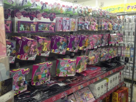 My Little Pony figures at Gamers
