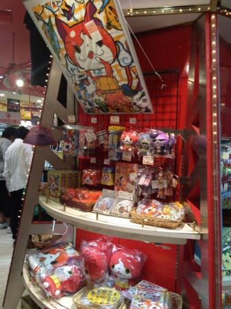 Youkai Watch goods