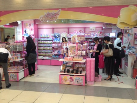 Precure_store_front