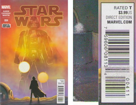 SW4 cover detail