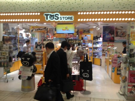 TBS_Store