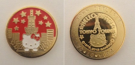 Tokyo_Tower_Kitty_Coin