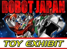 Toy_Exhibit