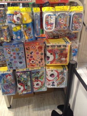 Youkai_Watch_goods