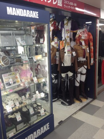 cosplay_store