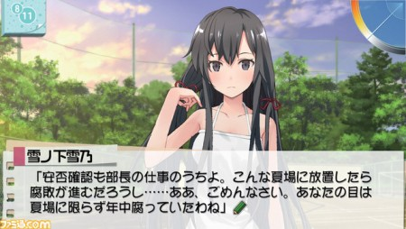 OreGairu game