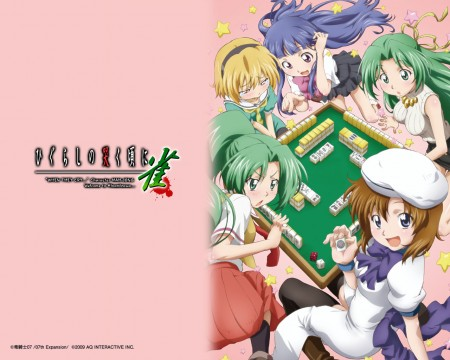 Higurashi Jan Trailer Released Animenation Anime News Blog