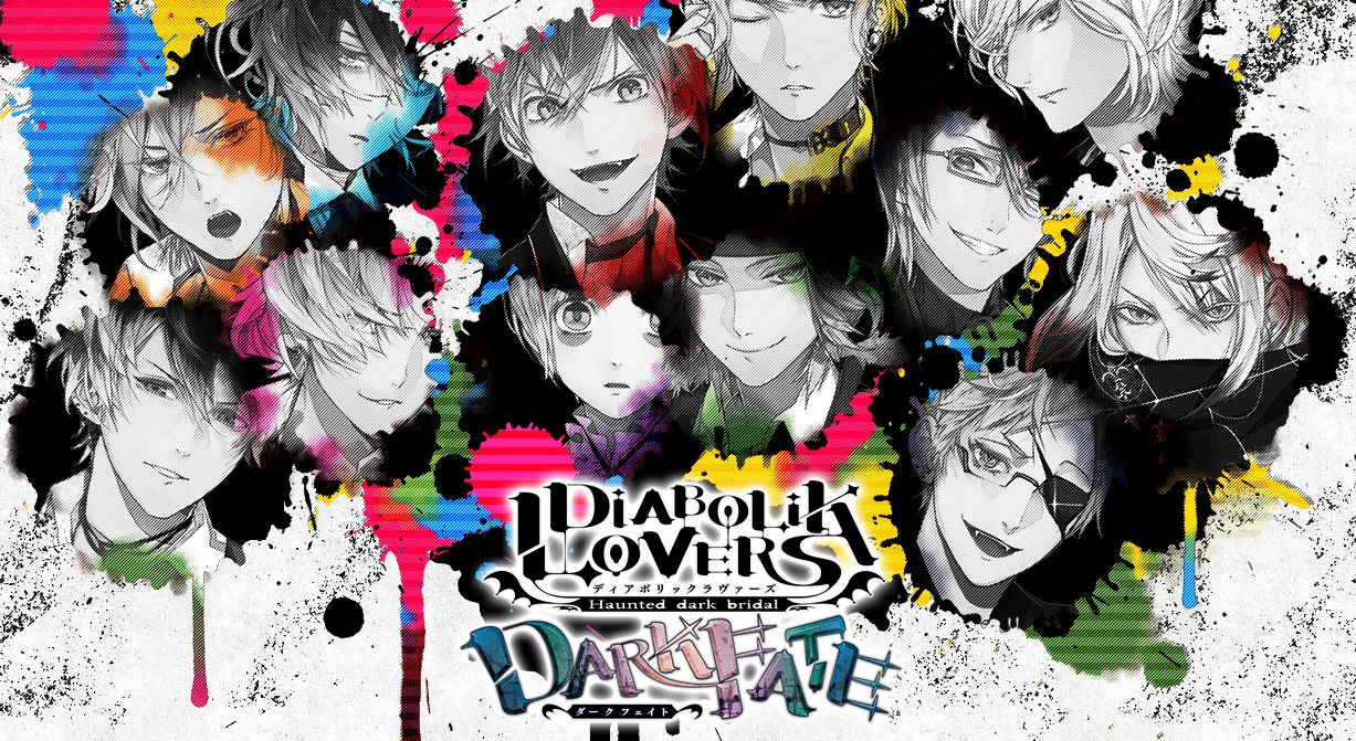 Limited Edition Copies Of The Diabolik Lovers Dark Fate PlayStation Vita Game Sold By Animate Retail Chain Will Include A Bonus Exclusive