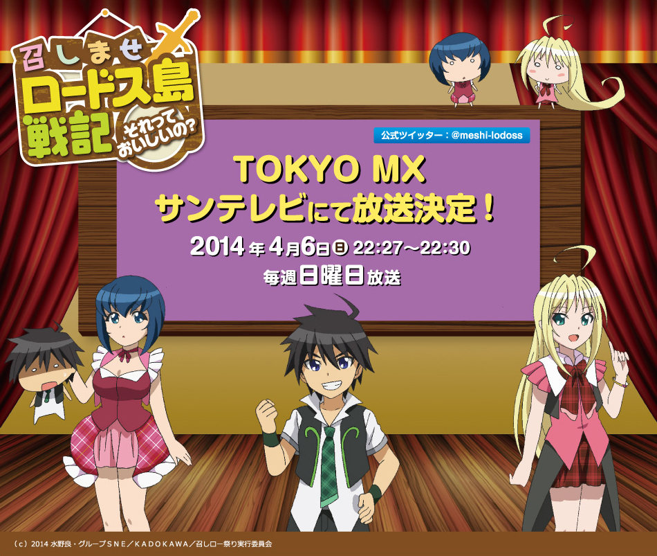 Lodoss War Mini Tv Series Announced Animenation Anime News Blog